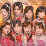 morningmusume_aruiteru.jpg